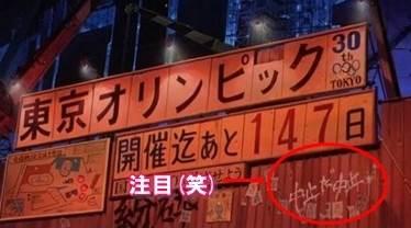 東京オリンピック 中止しろ 中止すべき 中止してほしい 延期 新型肺炎 コロナウイルス 検査拒否