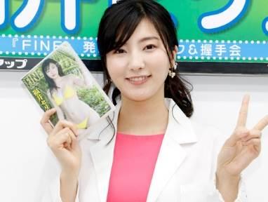 福井セリナ かわいい ハーフ 薬剤師 キックボクシング