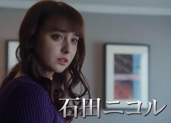 石田ニコル 相棒 マリア役 ハーフ かわいい 演技力 上手い