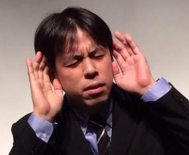 クワバタオハラ くわばたりえ 元カレ チャンス大城 藤井ペイジ 飛石連休 元彼