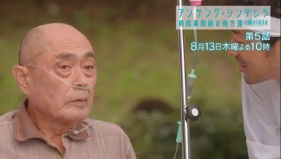 伊武雅刀 痩せた 激やせ 現在 病気 アンサングシンデレラ ドラマ 出演 悪役 演技 上手い