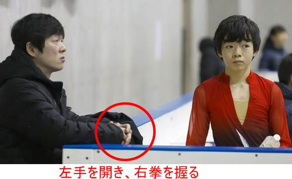鍵山正和 脳梗塞 杖 左手 麻痺 病気 鍵山優真 父親 コーチ