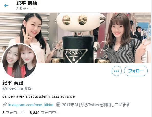 紀平梨花 姉 紀平萌絵 かわいい 画像 動画 大学 Nissy ダンサー プロフィール