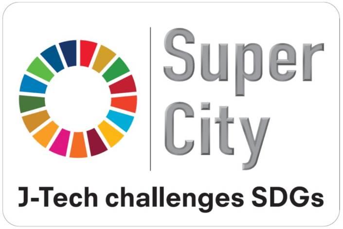 スーパーシティ 法案 とは わかりやすく 問題点 危険 やばい 超監視社会 スマートシティ 違い デメリット 簡単に