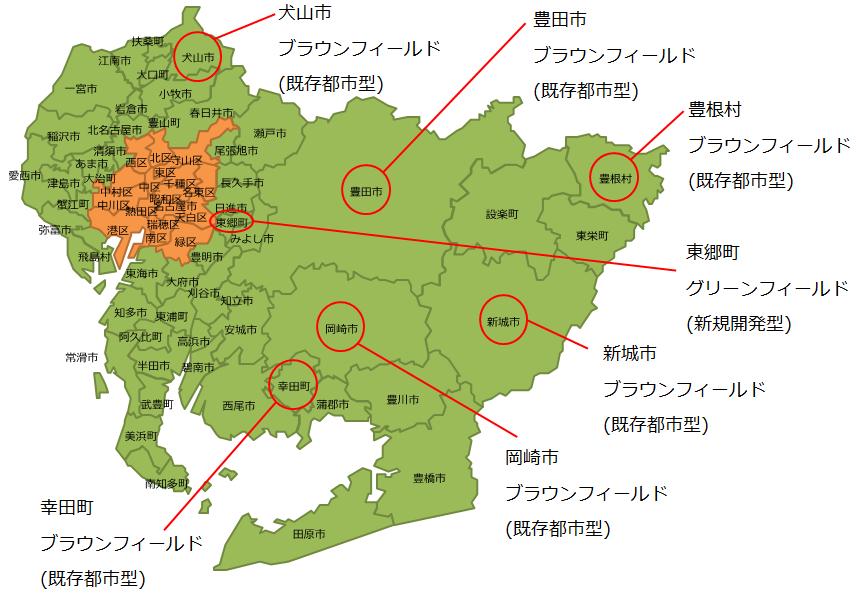 スーパーシティ 構想 場所 どこ 候補地 国家戦略特区制度 マップ