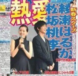 綾瀬はるか 彼氏 ノミヌ 熱愛 画像 馴れ初め 結婚 結婚相手 2020