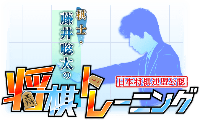 藤井聡太 年収 2020 2020年 収入 獲得 賞金 総額 CM ギャラ 予想