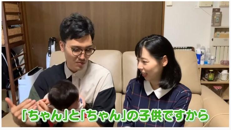 ハナコ 菊田竜大 子供 嫁 ハルカラ 和泉杏 可愛い 画像 馴れ初め 奥さん 妻 かわいい 娘 美人 綺麗