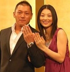 小池栄子 旦那 坂田亘 馴れ初め 借金 逮捕 現在 離婚
