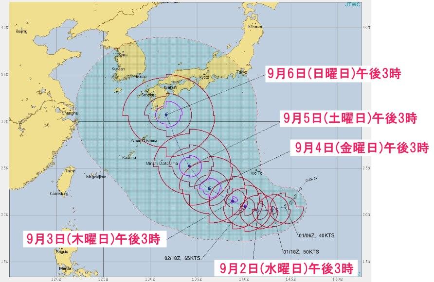 台風10号 台風 10号 2020 2020年 進路 予想 予想図 最新 米軍 米軍基地 アメリカ ハワイ 合同台風警報センター ヨーロッパ ヨーロッパ中期予報センター 見方 見れない ECMWF JTWC 10日間予報